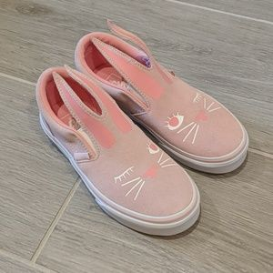 Kids Bunny Sneakers 🐰